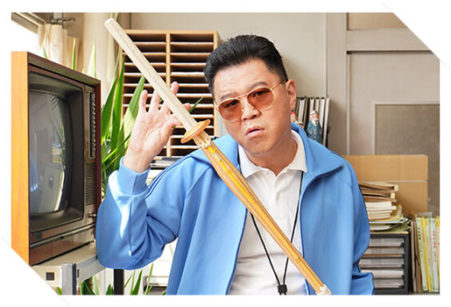 反町先生・長谷川忍(シソンヌ)のコメント