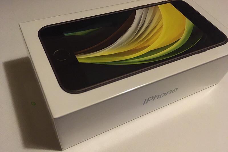 新型iPhone SE、開封の儀