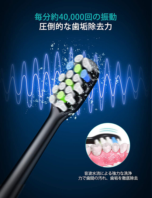 電動歯ブラシの醍醐味・歯垢除去力が手磨きの150倍