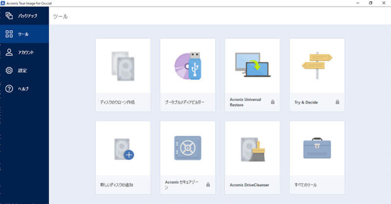 Acronis True Image for Crucialを開く